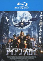 【Blu-ray】アイアン・スカイ