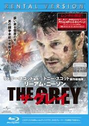 【Blu-ray】ザ・グレイ