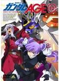 機動戦士ガンダムAGE 第12巻