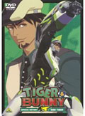 TIGER&BUNNY SPECIAL EDITION SIDE TIGER