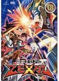 遊☆戯☆王ZEXAL TURN18