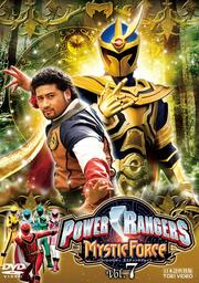 POWER RANGERS MYSTIC FORCE VOL.7