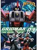 電光超人グリッドマン VOL.3