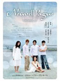 Nouvell Vague (本編Disc)
