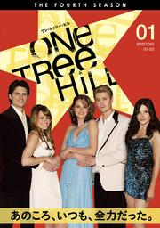 One Tree Hill/ワン・トゥリー・ヒル <フォース・シーズン>セット