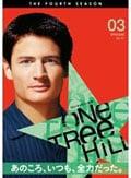 One Tree Hill/ワン・トゥリー・ヒル <フォース・シーズン> Vol.3