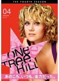 One Tree Hill/ワン・トゥリー・ヒル <フォース・シーズン> Vol.4