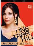 One Tree Hill/ワン・トゥリー・ヒル <フォース・シーズン> Vol.5