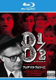 【Blu-ray】8 1/2