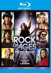 【Blu-ray】ロック・オブ・エイジズ