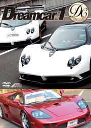 SUPERCAR SELECTION「Dreamcar vol.1」