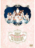 少女時代 /JAPAN FIRST TOUR GIRLS' GENERATION