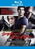 【Blu-ray】シャドー・チェイサー