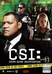 CSI:科学捜査班 SEASON 11セット