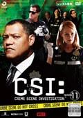 CSI:科学捜査班 シーズン11 Vol.4