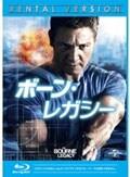 【Blu-ray】ボーン・レガシー