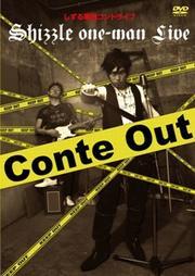 しずる/しずる単独コントライブ Conte Out