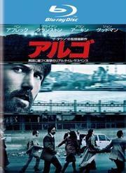 【Blu-ray】アルゴ