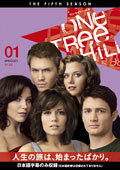 One Tree Hill/ワン・トゥリー・ヒル <フィフス・シーズン>セット