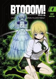 BTOOOM! 第4巻