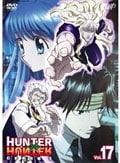 HUNTER×HUNTER ハンターハンター Vol.17 幻影旅団編5
