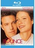 【Blu-ray】偶然の恋人