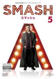 SMASH Vol.5