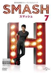 SMASH Vol.7