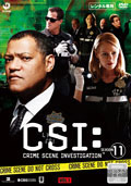 CSI:科学捜査班 シーズン11 Vol.5
