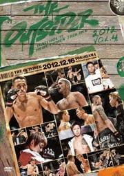 ジ・アウトサイダー 2012 vol.4