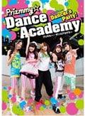 Dancer's Party! Prizmmy☆ Dance Academy Step.2