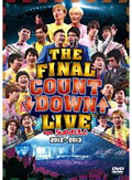 THE FINAL COUNT DOWN LIVE bye 5upよしもと 2012→2013