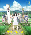 【Blu-ray】サマーウォーズ