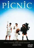 PiCNiC <完全版>