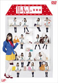 HaKaTa百貨店 Vol.3