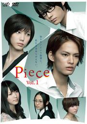 Piece Vol.1