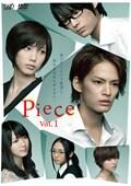 Piece Vol.2