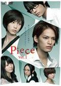 Piece Vol.3