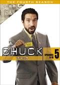 CHUCK/チャック <フォース・シーズン> Vol.5