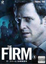 THE FIRM ザ・ファーム 法律事務所セット
