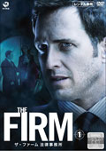 THE FIRM ザ・ファーム 法律事務所 Vol.3
