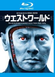【Blu-ray】ウエストワールド