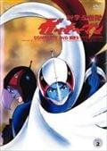 科学忍者隊ガッチャマン Vol.2