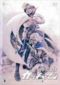 科学忍者隊ガッチャマン Vol.6