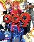 【Blu-ray】009 RE:CYBORG