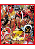 【Blu-ray】ONE PIECE FILM Z