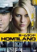 HOMELAND/ホームランド vol.3