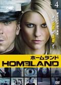 HOMELAND/ホームランド vol.4