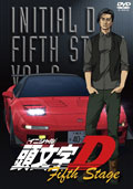 頭文字D Fifth Stage VOL.6
