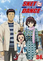 SKET DANCE R-34